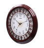 Kaiser Brown Wooden 13.2 Inch Round Wall Clock