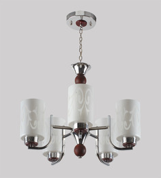 LeArc Designer Lighting CH267 5 Lights Chandelier