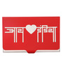 Mad(e) in India I Love India Stainless Steel Red Visiting Card Holder