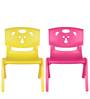 Magic Bear Chair Set of 2 Pieces in Yellow and Pink Colour by Sunbaby