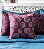 Mapa Home Care Purple Duppioni 16 x 16 Inch Circular Cushion Cover
