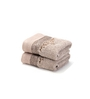 Maspar Brown 100% Cotton 16 x 28 Hand Towel