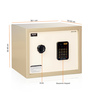 Master Safe MS-01 Premium Mild Steel Electronic Safe