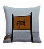 Me Sleep Grey Satin 16 x 16 Inch Cushion Cover