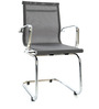 Mesh Fabric Mid Back Fixed Chair in Grey Color by FabChair
