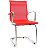 Mesh Fabric Mid Back Fixed Chair in Red Color by FabChair