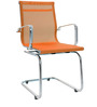 Mid Back Fixed Chair in Orange Colour by FabChair