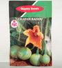PBC Chapan Kaddu Quality Seed (Pack of 50 seeds)