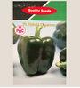 PBC F1 Hybrid Capsicum Seed - Pack of 2 (100 Seeds)