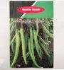 PBC F1 Hybrid Chilli Nagma Seed (Pack of 50 Seeds)