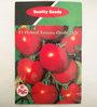 PBC F1 Hybrid Tomato Seed - Pack of 2 (200 Seeds)