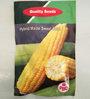 PBC Hybrid Maize sweer Corn Seed (Pack of 50 Seeds)