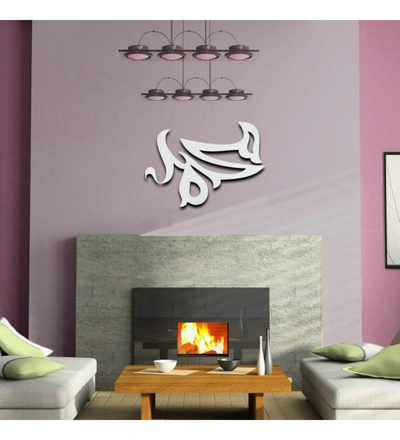 Planet decor islamic design mirror wall sticker by planet for Decor planet