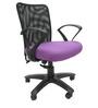 Rado Office Ergonomic Chair in Black & Purple Colour by Chromecraft