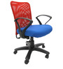 Rado Office Ergonomic Chair in Red & Dark Blue Colour by Chromecraft