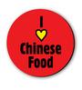 Seven Rays Red Fibre Board I Love Chinese Fridge Magnet
