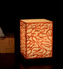 Shady Ideas Peach Acrylic & Handmade Paper Table Lamp
