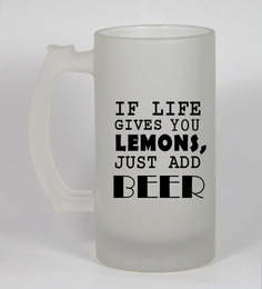 Stybuzz 500 ML Lemon'S Just Add Beer Frosted Beer Mug