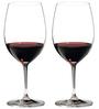 Stallion Barware Unbreakable Bordeux Wine Glass - 395 ML - Pack of 2