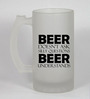 Stybuzz 500 ML DonT Ask Silly Question Frosted Beer Mug