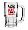 Stybuzz 600 ML All The Money Spend On Beer Mug