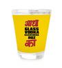 Stybuzz Aadha Glass Vodka 60 ML Shot Glass