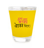 Stybuzz Hata Sawan Ki Ghata 60 ML Vodka Shot Glass