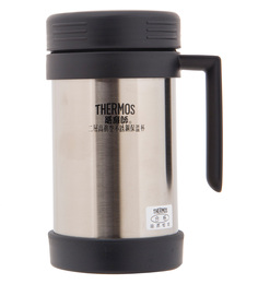 Thermos Black Stainless Steel 500 ML Jug With Handle
