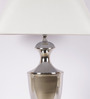 The Light Store Off-white Metal Table Lamp