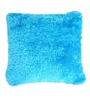 The Rug Republic Blue Polyester 18 x 18 Inch Glace Cushion Cover with Insert