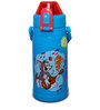 Tom and Jerry, Sing Along Water Bottle(BPA Free) by Only Kidz