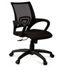 Vento Medium Back Ergonomic Chair in Black Colour by Debono