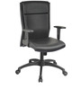 VOF Trinity Medium Back Office Chair